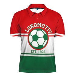 Lokomotiv 1922