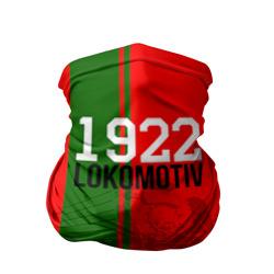 Локомотив ФК