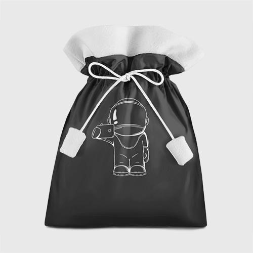 Подарочный 3D мешок Космонавт 5 от Всемайки