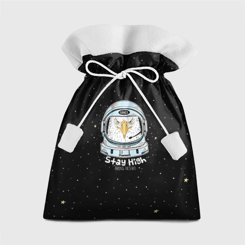 Подарочный 3D мешок Космонавт 7 от Всемайки