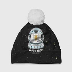 Космонавт 7