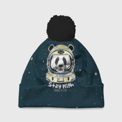 Космонавт 8