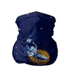 Космонавт 10