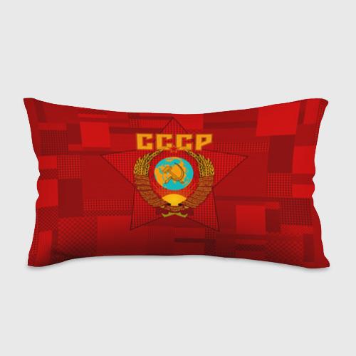 Подушка 3D антистресс  Фото 01, СССР