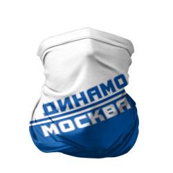 Динамо ФК