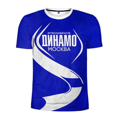 Мужская футболка 3D спортивная  Фото 01, ФК Динамо
