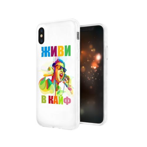 Чехол для Apple iPhone X силиконовый глянцевый  Фото 03, Живи в кайф