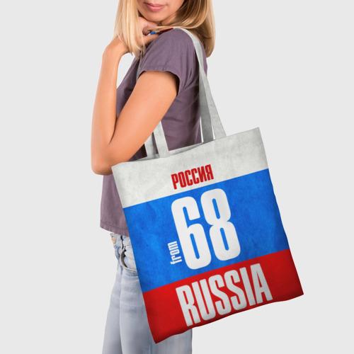Сумка 3D повседневная  Фото 03, Russia (from 68)