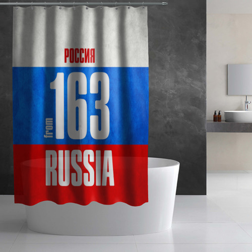 Штора 3D для ванной  Фото 02, Russia (from 163)
