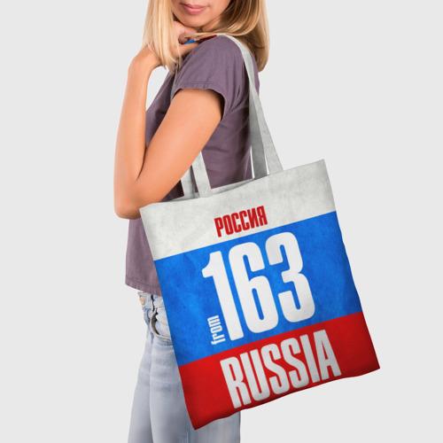 Сумка 3D повседневная  Фото 03, Russia (from 163)
