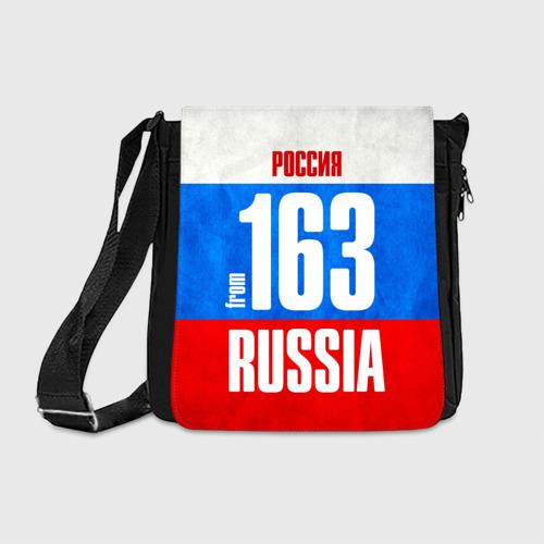 Сумка через плечо Russia (from 163) Фото 01