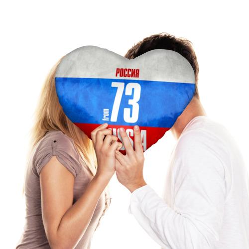 Подушка 3D сердце  Фото 03, Russia (from 73)