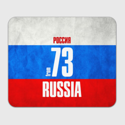 Russia (from 73)