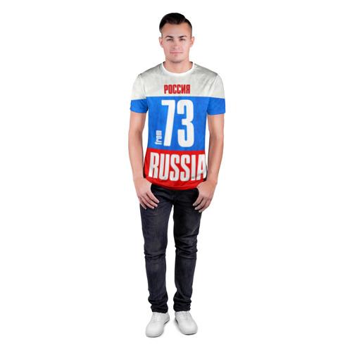 Мужская футболка 3D спортивная  Фото 04, Russia (from 73)