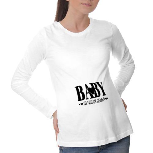 Лонгслив для беременных хлопок  Фото 01, Baby лучшая семья