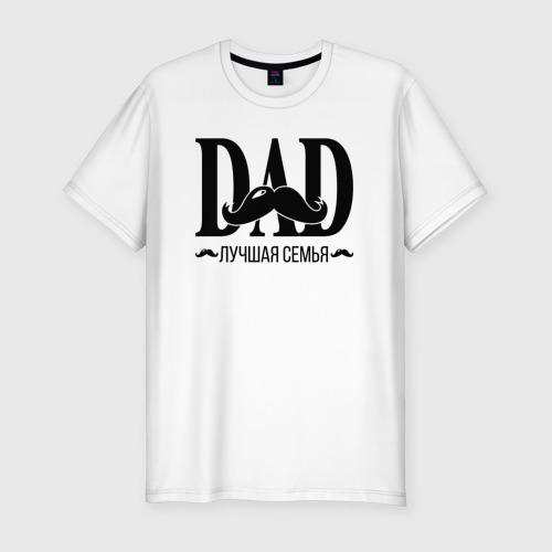 Мужская футболка премиум  Фото 01, Папа