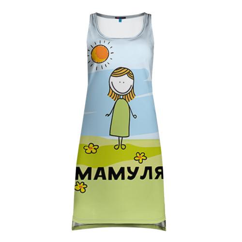 Платье-майка 3D Мамуля