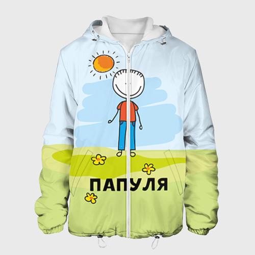 Мужская куртка 3D Папуля