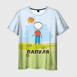 Папуля - интернет магазин Futbolkaa.ru