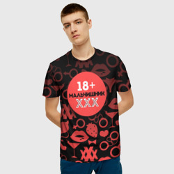 Мальчишник 18+