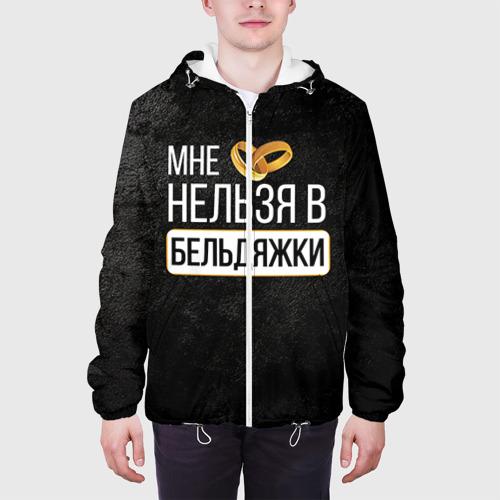 Мужская куртка 3D  Фото 04, Нельзя в бельдяжки