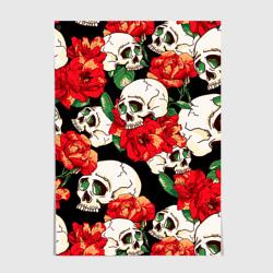 Черепки и розы