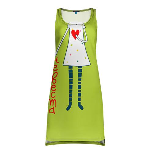 Платье-майка 3D
