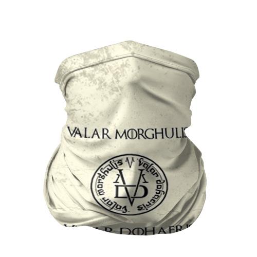 Валар Моргулис