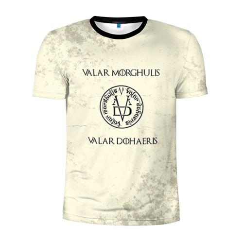 Мужская футболка 3D спортивная Валар Моргулис