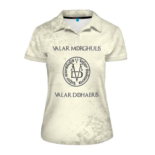Женская рубашка поло 3D Валар Моргулис
