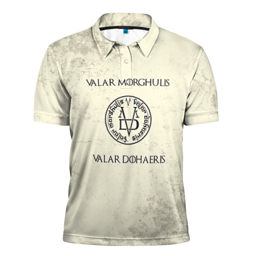 Мужская рубашка поло 3D Валар Моргулис