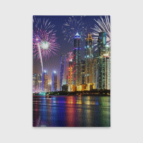 Обложка для автодокументов  Фото 02, Салют в Дубае