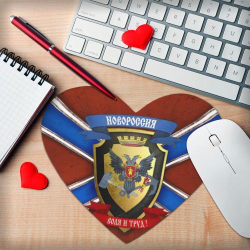 Коврик сердце  Фото 02, Новороссия