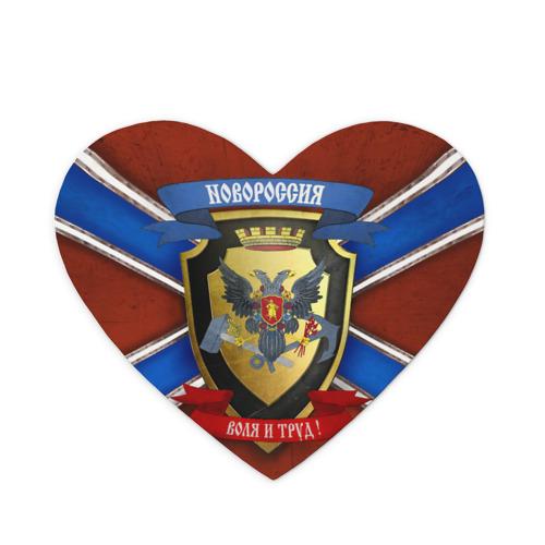 Коврик сердце  Фото 01, Новороссия