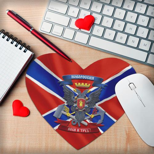 Коврик сердце  Фото 02, Новороссия 2