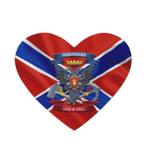 Коврик сердце  Фото 01, Новороссия 2