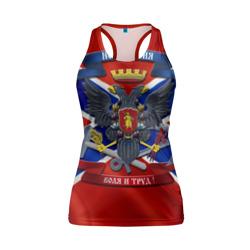 Новороссия 2