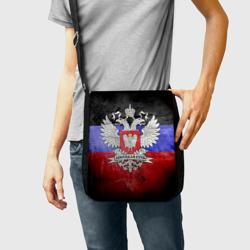 Донецкая Русь