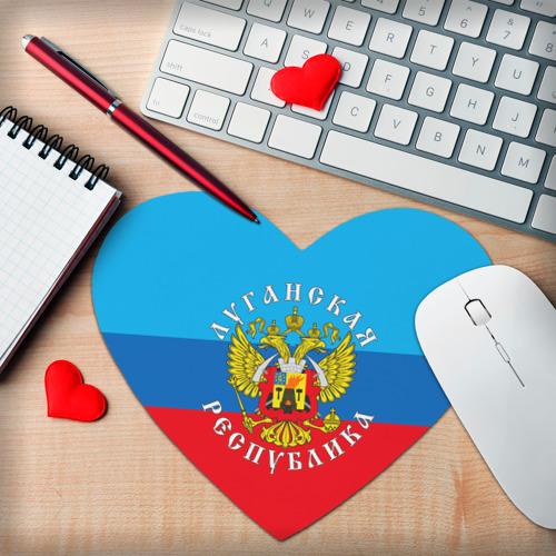 Коврик для мыши сердце  Фото 02, Луганская республика