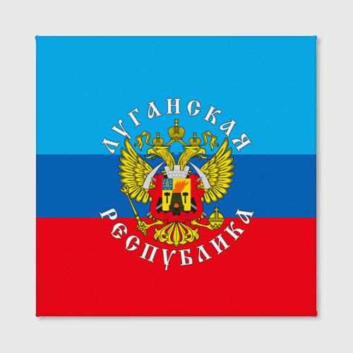 Холст квадратный  Фото 02, Луганская республика