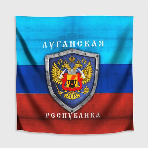 Скатерть 3D  Фото 02, Луганская республика