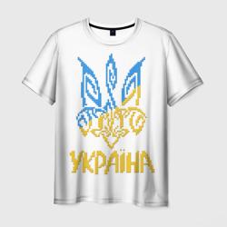 Украина 2