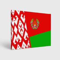 Беларусь 2