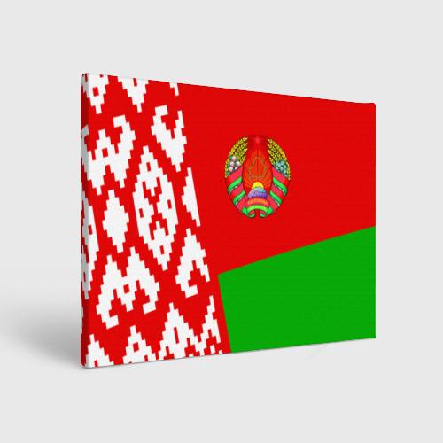 Холст прямоугольный  Фото 01, Беларусь 2