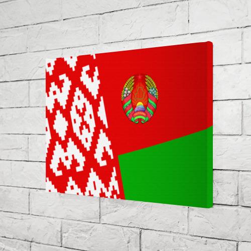 Холст прямоугольный  Фото 03, Беларусь 2
