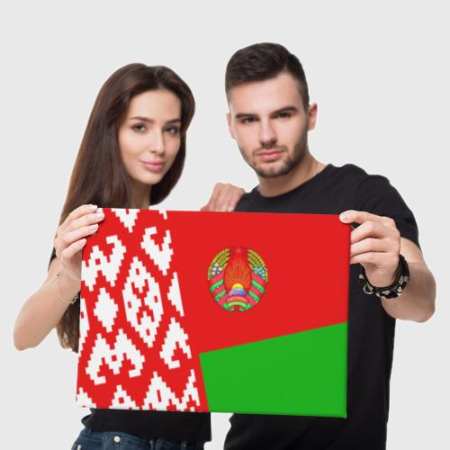 Холст прямоугольный  Фото 05, Беларусь 2