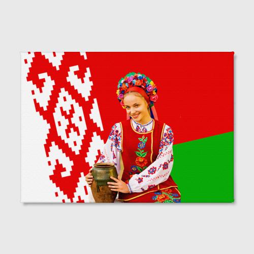 Холст прямоугольный  Фото 02, Беларусь 3