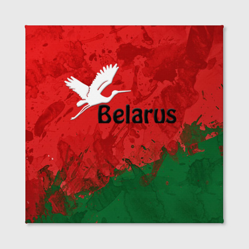 Холст квадратный  Фото 02, Belarus 2