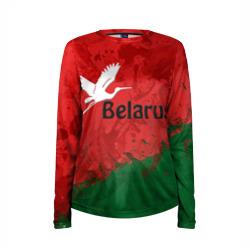 Belarus 2