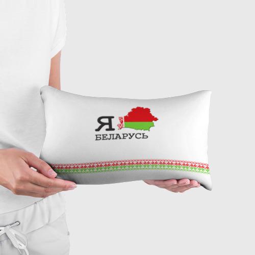 Подушка 3D антистресс  Фото 03, Люблю Беларусь